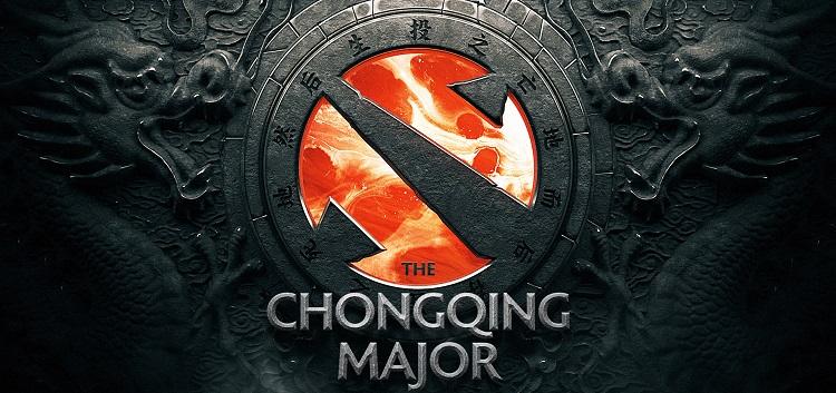 chongqing major dota2