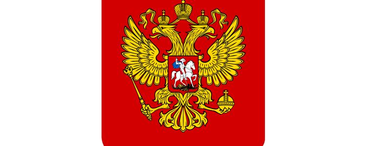 Karjala-turnaus Venäjän joukkue