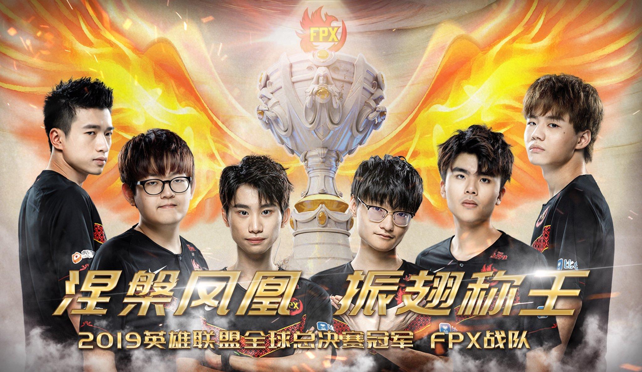 LoLin MM-finaali oli kiinalaisten juhlaa